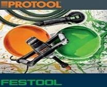 Товары Protool, перешедшие в ассортимент Festool