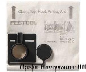 Мешок-пылесборник FIS-CT 22 SP VLIES