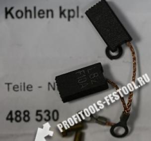 Щетки угольные для полировальной машинки Festool RAP 150.03 E1