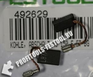 Щетки угольные RO 125, RO 90 DX, DF500 Festool
