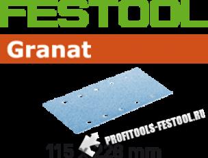 Шлифовальные круги Granat STF 115X228 P400, 100 шт