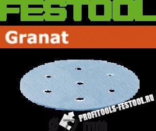 Шлифовальные круги Granat STF D 77 6 P1500, 50 шт
