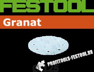 Шлифовальные круги Granat STF D125 90 P1200, 50 шт