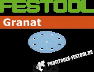 Шлифовальные круги Granat STF D125 90 P240, 100 шт