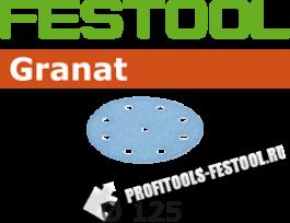 Шлифовальные круги Granat STF D125 90 P400, 100 шт