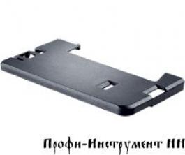 200002 Плита-основание TP-DSC-AG 125 FH Festool