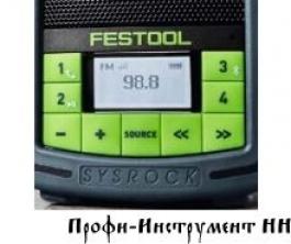 200183 Радиоприемник для стройплощадки SYSROCK BR 10 Festool