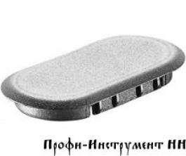 Заглушка Domino, белая, компл. из 32 шт. SV-AK D14 slr/32