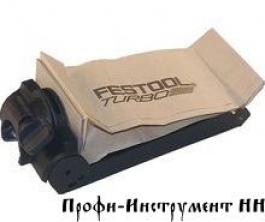 Турбофильтр в комплекте TFS-RS 400