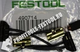 Щётки угольные  для шлиф машинки ES 150/3/5 EQ ET-BG Festool
