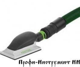 Шлифок ручной Fast Fix HSK-A 80x130 мм