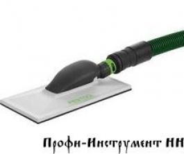 496963 Шлифок ручной Festool Fast Fix HSK-A 115x226 мм