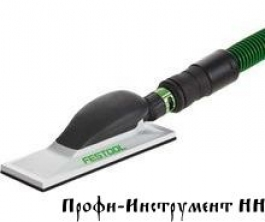 Шлифок ручной Fast Fix HSK-A 80x198 мм