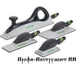 497101 Шлифки ручные HSK-A Set, комплект