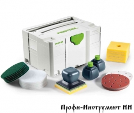 Система Surfix, комплект в систейнере OS-SYS3-SET Festool