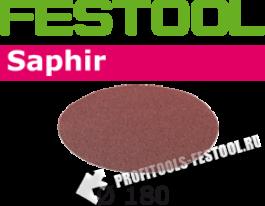 Шлифовальные круги Caphir STF D180  P24, 25 шт