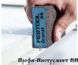 Губка шлиф. Granat 100, комплект из 6 шт.  69x98x26 100 GR/6
