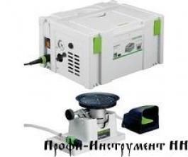 712223 Вакуумная зажимная система VAC SYS Set SE1 Festool