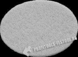 Полировальный материал STF D125 white, 10 шт