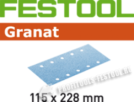 Шлифовальные круги Granat STF 115X228 P80, 50 шт