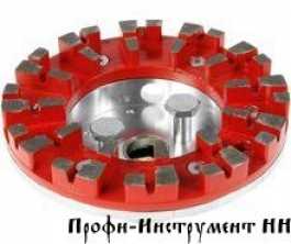 Инструментальная головка DIA ABRASIVE-RG 150