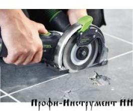 769954 Алмазная отрезная система DSC-AG 125 FH Plus Festool