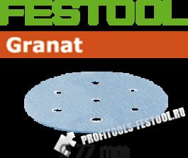 Шлифовальные круги Granat STF D77 6 P500, 50 шт