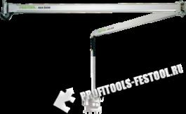 583867 Поворотная консоль ASA 5000 CT/SR-EU Festool