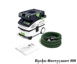 Пылеудаляющий аппарат Festool CTL MINI I 574840