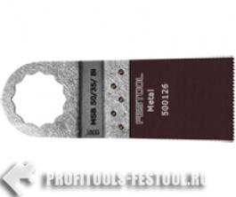 Пильное полотно для металла MSB 50/35/Bi х5
