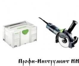 Алмазная отрезная система DSC-AG 125 FH Plus Festool