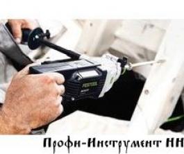 767991 767991 Дрель DR 20 E FF-Plus Festool