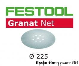 Шлифовальный материал на сетчатой основе Granat P100, компл. из 25 шт. STF D225 P100 GR NET/25