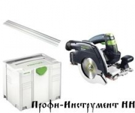 Дисковая пила HK 55 EBQ-Plus-FS Festool