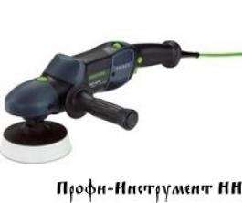 570811 Ротационная полировальная машинка SHINEX RAP 150-21 FE Festool