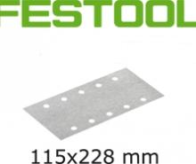 Шлифовальные листы 115х228 мм
