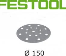 Шлифовальные круги D 150 мм