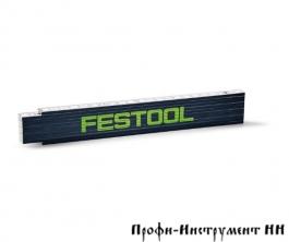 Складной метр Festool