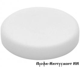 Материал полировальный, губка тонкая, Белая. PS STF D125X20 WH/1