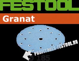 Шлифовальные круги Granat STF D185 16 P60, 50 шт