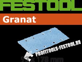 Шлифовальные круги Granat STF 93X178 P220, 100 шт