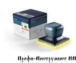 Диспенсер для нанесения маслом SURFIX Outdoor 0,3 л, OS-Set OD 0,3 L Festool