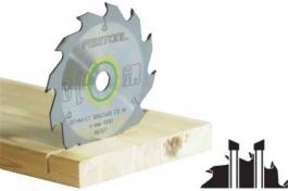 Стандартный пильный диск 160x1,8x20 W18 для HKC 55, HK 55
