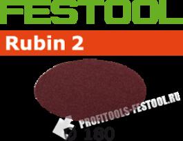 Шлифовальные круги Rubin2 STF D180 0 P150, 50 шт