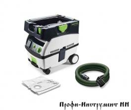 Пылеудаляющий аппарат Festool CTL MINI 575254
