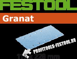 Шлифовальные круги Granat STF 115X228 P280, 100 шт