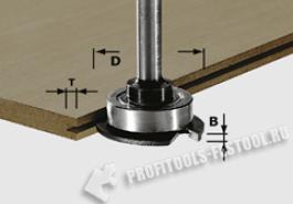 Набор фрез для выборки паза в ламинированных панелях HW с хвостовиком 8 мм HW S8 40x2,8