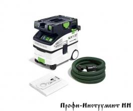 Пылеудаляющий аппарат Festool CTL MIDI I 574832