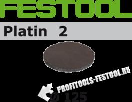 Шлифовальные круги Platin2 STF D125 0 S500, в упаковке 15 шт