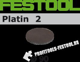Шлифовальные круги Platin2 STF D 90 S500, 15 шт